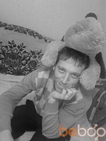 Фото мужчины Dani, Донецк, Украина, 33