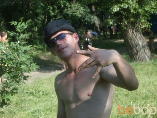Фото мужчины Rasty, Запорожье, Украина, 28