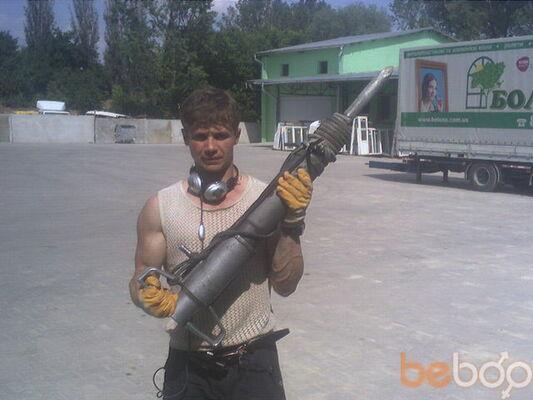 Фото мужчины коля777, Ивано-Франковск, Украина, 34