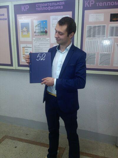 Фото мужчины Дима, Минск, Беларусь, 24