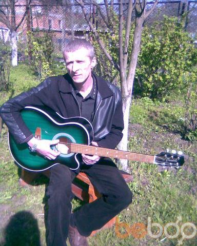 Фото мужчины serui, Львов, Украина, 56