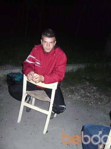 Фото мужчины denis radul, Кишинев, Молдова, 27