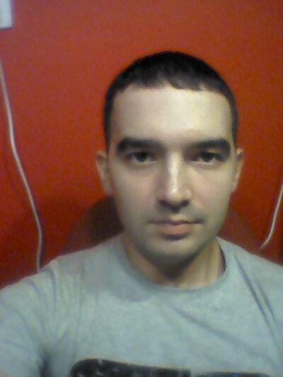 Фото мужчины Арти, Хабаровск, Россия, 27