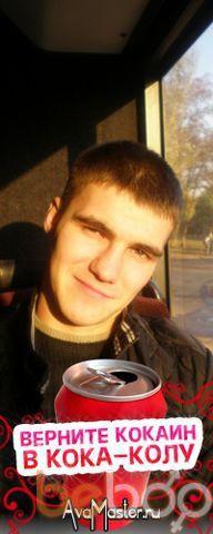 Фото мужчины devil, Кривой Рог, Украина, 37