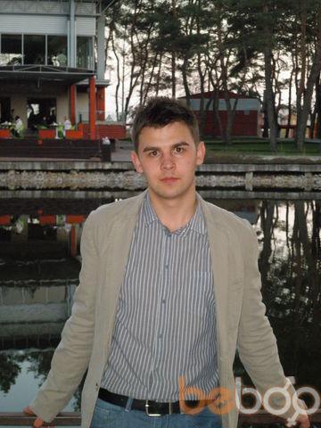 Фото мужчины Макс, Днепропетровск, Украина, 29