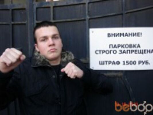 Фото мужчины Otrub007, Москва, Россия, 25