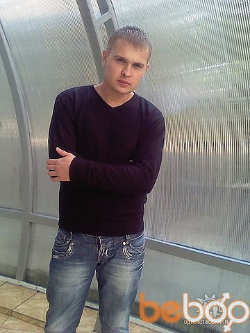 Фото мужчины silviu1, Кишинев, Молдова, 37