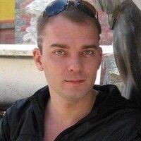 Фото мужчины Дмитрий, Бийск, Россия, 32