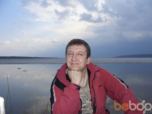 Фото мужчины rroma, Харьков, Украина, 43