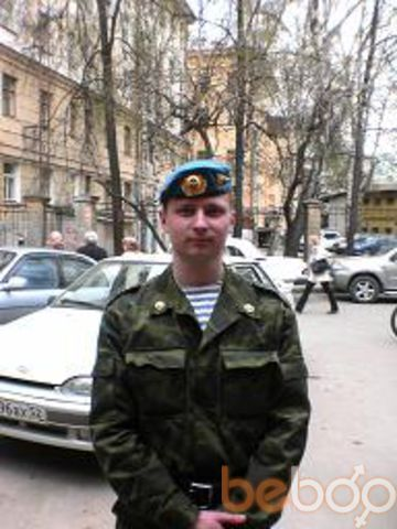 Фото мужчины KocmoCC, Пенза, Россия, 33