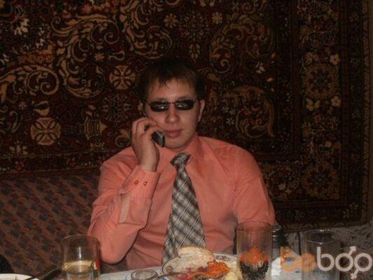 Фото мужчины kotik, Кривой Рог, Украина, 29