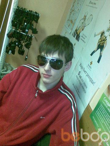 Фото мужчины Forbs, Псков, Россия, 27
