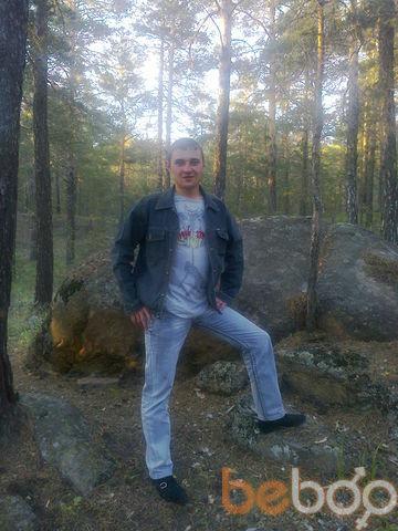 Фото мужчины александр, Щучинск, Казахстан, 29