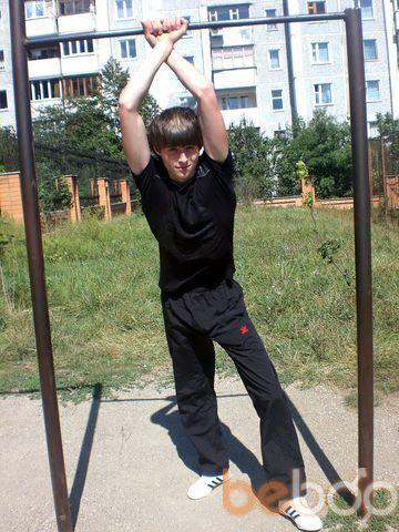 Фото мужчины KING, Минеральные Воды, Россия, 24