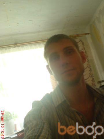 Фото мужчины lexsus38, Иркутск, Россия, 34