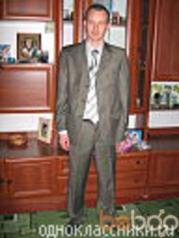 Фото мужчины vitaliy, Яссы, Румыния, 27