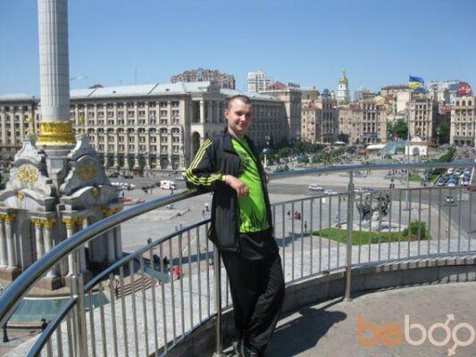 Фото мужчины serzh, Мариуполь, Украина, 29