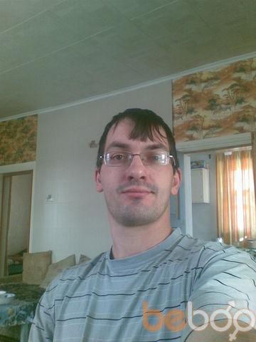 Фото мужчины evgeniy, Алматы, Казахстан, 35