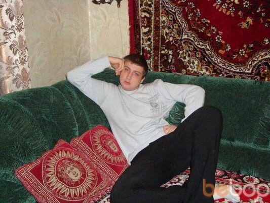 Фото мужчины 0638244794, Одесса, Украина, 37