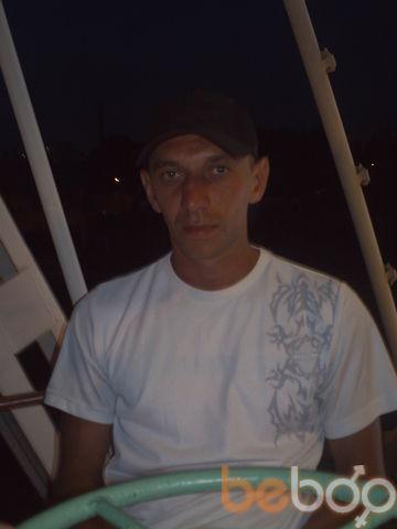 Фото мужчины tarasenko, Борислав, Украина, 33