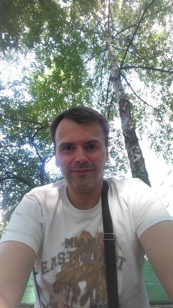 Фото мужчины Виталий, Москва, Россия, 38