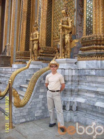 Фото мужчины Mihail, Артем, Россия, 32