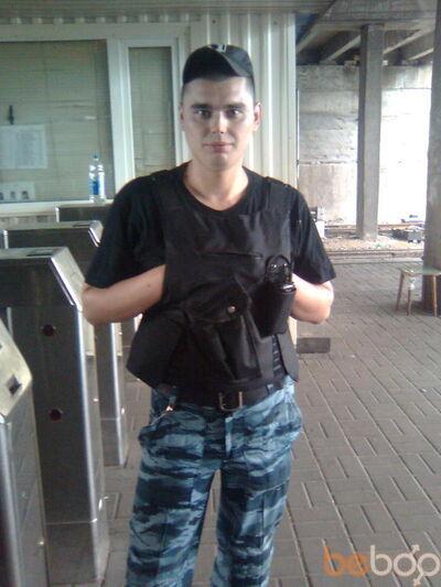 Фото мужчины vitos, Нежин, Украина, 33