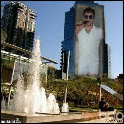 Фото мужчины dakay, Ереван, Армения, 35
