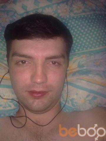 Фото мужчины kilelya, Березники, Россия, 31