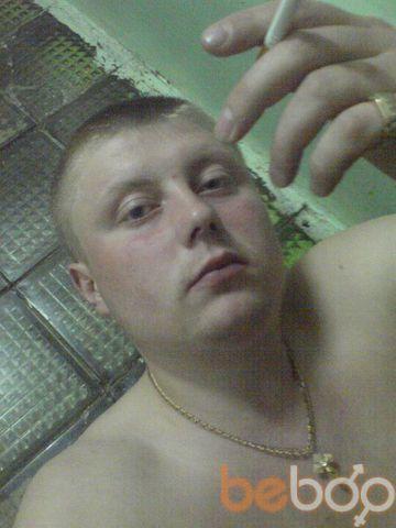 Фото мужчины Damata, Одесса, Украина, 28