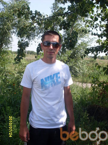 Фото мужчины Андрей, Павлоград, Украина, 27