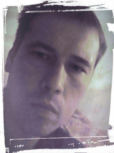 Фото мужчины Руслан, Южно-Сахалинск, Россия, 33