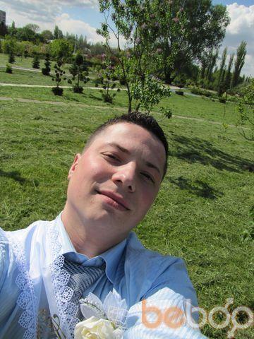 Фото мужчины Игорь, Кишинев, Молдова, 30