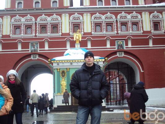 Фото мужчины SIROTKA, Кировоград, Украина, 31