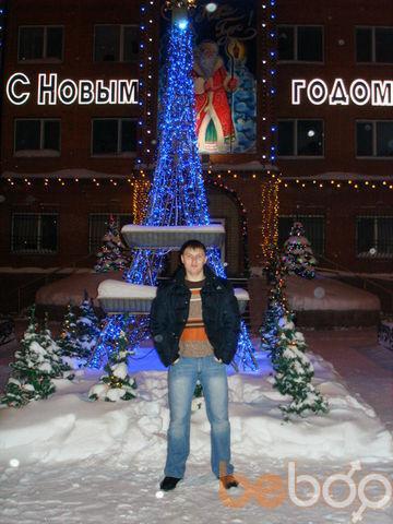 Фото мужчины ruslan, Киев, Украина, 29