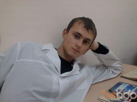 Фото мужчины sergey2999, Запорожье, Украина, 25