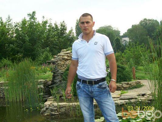 Фото мужчины alex, Магадан, Россия, 31