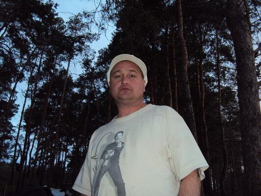 Фото мужчины Андрей, Черкассы, Украина, 42