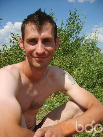 Фото мужчины krasava, Кумертау, Россия, 35