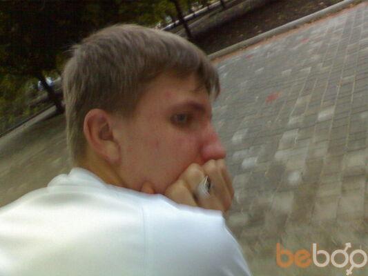 Фото мужчины Alex, Кривой Рог, Украина, 27