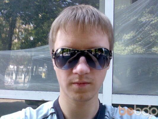 Фото мужчины DIMA, Черкассы, Украина, 28