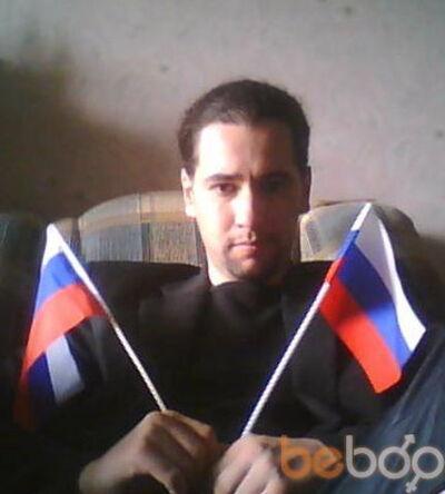 Фото мужчины Мишаня, Новосибирск, Россия, 41