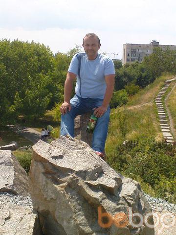 Фото мужчины vetalya, Киев, Украина, 36