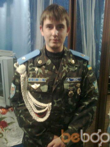 Фото мужчины Apostal raya, Бердянск, Украина, 25