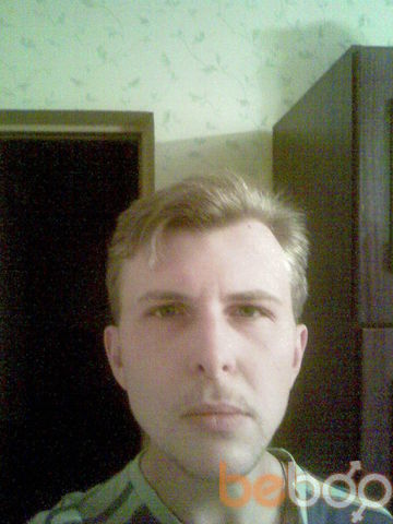 Фото мужчины Кант, Москва, Россия, 39