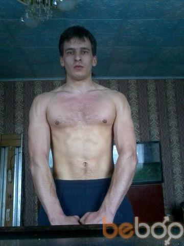 Фото мужчины hardix, Минск, Беларусь, 27