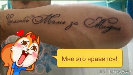 Фото мужчины Рустам, Москва, Россия, 31