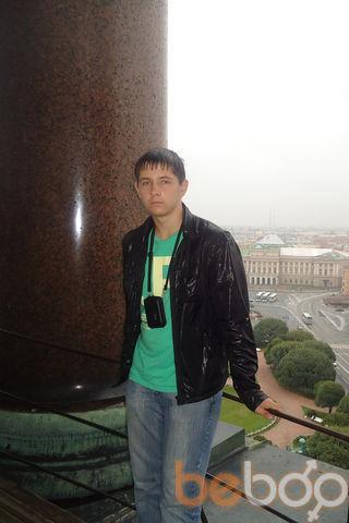 Фото мужчины Dean, Саров, Россия, 26