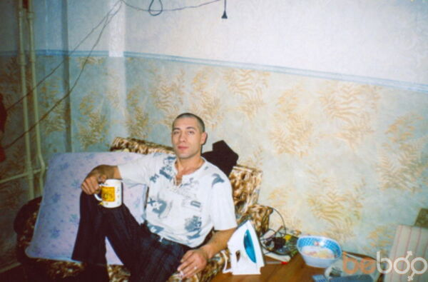 Фото мужчины fifa, Соликамск, Россия, 41