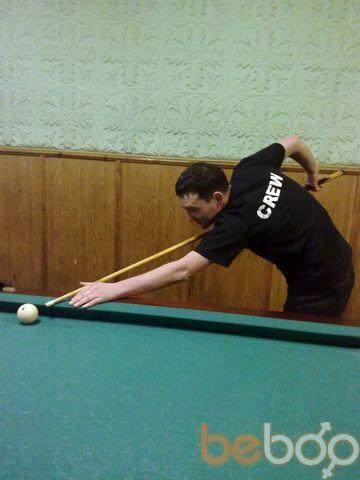 Фото мужчины jaguar83, Фалешты, Молдова, 33